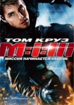 Mission: Impossible III movie in J.J. Abrams filmography.