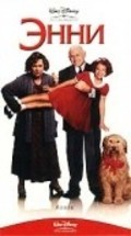 Annie movie in Rob Marshall filmography.