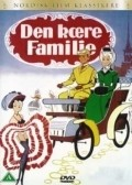 Den k?re familie movie in Ghita Norby filmography.