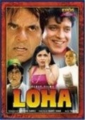 Loha movie in Dharmendra filmography.