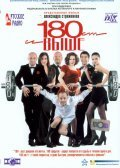 Ot 180 i vyishe is the best movie in Yevgeni Stychkin filmography.