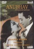 Anubhav movie in Sanjeev Kumar filmography.
