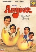 Angoor movie in Sanjeev Kumar filmography.