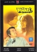Mukti movie in Sanjeev Kumar filmography.