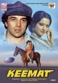 Keemat movie in Dharmendra filmography.