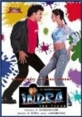 Indra is the best movie in Tanikella Bharani filmography.