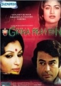 Griha Pravesh movie in Sanjeev Kumar filmography.