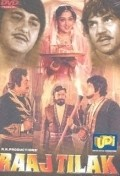Raaj Tilak movie in Dharmendra filmography.