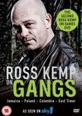 Ross Kemp on Gangs movie in Entoni Filipson filmography.