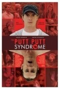 The Putt Putt Syndrome movie in Thea Gill filmography.