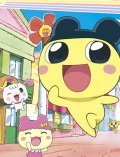 Tamagotchi! movie in Rie Kugimiya filmography.