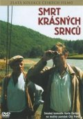 Smrt krasnych srncu is the best movie in Karel Hermanek filmography.