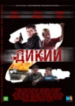 Dikiy 2 (serial) is the best movie in Pavel Smetankin filmography.