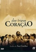 Das Tripas Coracao movie in Othon Bastos filmography.