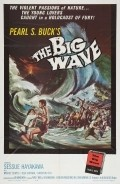 The Big Wave movie in Sessue Hayakawa filmography.
