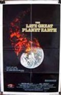 The Late Great Planet Earth movie in Orson Welles filmography.