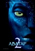 Avatar 2 movie in Zoe Saldana filmography.