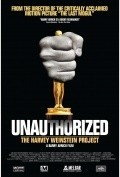 Unauthorized: The Harvey Weinstein Project movie in Matt Damon filmography.