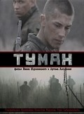 Tuman movie in Svetlana Ustinova filmography.