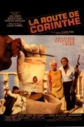 La route de Corinthe movie in Claude Chabrol filmography.