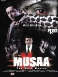 Musaa: The Most Wanted movie in Jackie Shroff filmography.