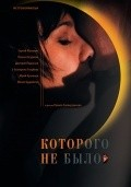 Kotorogo ne byilo movie in Sergei Yushkevich filmography.