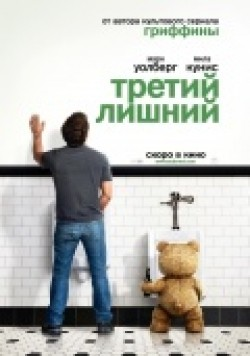 Ted movie in Seth MacFarlane filmography.