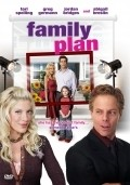 Family Plan movie in David S. Cass Sr. filmography.