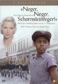 Neger, Neger, Schornsteinfeger movie in Charly Hubner filmography.