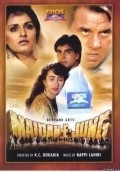 Maidan-E-Jung movie in Dharmendra filmography.
