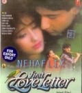 First Love Letter movie in Danny Denzongpa filmography.