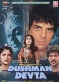 Dushman Devta movie in Dharmendra filmography.