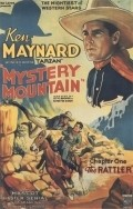 Mystery Mountain movie in Ken Maynard filmography.