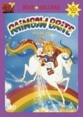 Rainbow Brite is the best movie in Andre Stojka filmography.