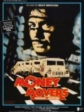 Money Movers movie in Bruce Beresford filmography.