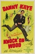 Knock on Wood is the best movie in Steven Geray filmography.