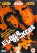 Bloodsuckers movie in Ulli Lommel filmography.