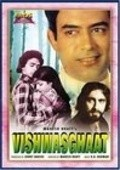 Vishwasghaat movie in Sanjeev Kumar filmography.