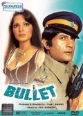 Bullet movie in Dev Anand filmography.