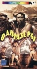 Fantazeryi movie in Nikolai Grabbe filmography.