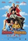 Lyubov-morkov 3 movie in Gosha Kutsenko filmography.