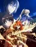 Gekijouban Shakugan no Shana movie in Rie Kugimiya filmography.