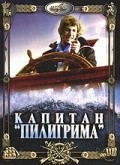 Kapitan «Piligrima» movie in Albert Filozov filmography.
