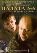 Palata №6 is the best movie in Yevgeni Stychkin filmography.