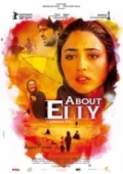 Darbareye Elly movie in Asghar Farhadi filmography.