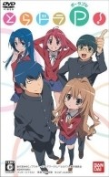 Toradora! is the best movie in Rie Kugimiya filmography.