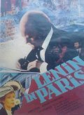 Lenin v Parije is the best movie in Albert Filozov filmography.