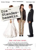 Die Standesbeamtin is the best movie in Beat Schlatter filmography.