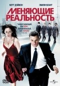The Adjustment Bureau movie in George Nolfi filmography.