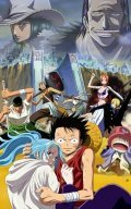 One Piece: Episode of Alabaster - Sabaku no Ojou to Kaizoku Tachi is the best movie in Colleen Clinkenbeard filmography.